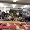 9月8日  上倉田町原町内会館に出前しました