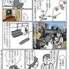 【子鉄イベントレポート】真岡鉄道SLフェスティバル(寄稿記事 by しゃけさん @shake_0000 )