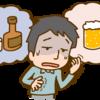 増加傾向のアルコール依存症、回復には「断酒」しかない理由