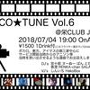 11/7 某笑顔系動画特化型平日パーティー「NICO★TUNE」Vol.8