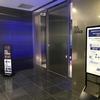 旅の羅針盤:ANA SUITE LOUNGE in 羽田空港国際線ターミナル ※ANAが提供するスイートな空間!!