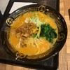 川崎の美味しいラーメン屋さん(玉ルフロン店)