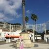 スペイン村♪ボートのアトラクションで虹〜☆*:.。. o(≧▽≦)o .。.:*☆