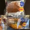 【ローソン】ロカボパンの新作!カステラとチーズフランス!