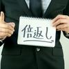 【元いじめっ子に圧勝!?】安保瑠輝也(るきや)チャンネルの長濱ラーメンは漢の中の漢なのかもしれない?