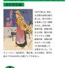 「近代はやり唄集」編 倉田善弘さん(岩波文庫)