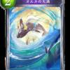 shadowverse 雑記 part2