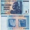 ジンバブエ政府が外貨の廃止を発表 ~自国通貨の復活へ!?~