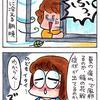 長野県の秋は寒いのと痒いので…