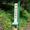 地域で特徴がかわる 大分県の神秘 磨崖仏