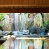 いつかは行きたい!星野リゾートがプロデュースする上質な温泉空間「界」