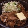 146. 豚丼(北海道すた丼)