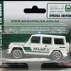 マジョレット DUBAI POLICE SPECIAL EDITION(ドバイポリススペシャルエディション) Mercedes-Benz AMG G 63 [BRABUS]