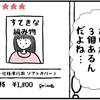 編み物の本を買うのに毎回かなり悩む話(*゚ー゚)