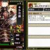 武将カード:2127 本田忠勝