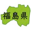 安い薬局ランキング【福島】地図に基本料をプロットしてみました(2018年)
