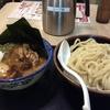 沖縄県那覇市のつけ麺~三竹寿~
