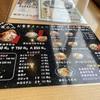 次週はどうする(どうなる)?!?