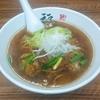 「かき塩ラーメン(醤油味)」麺や 福座