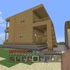 【マイクラ】木造2階建のアパートを建てました