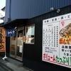 盛り沢山福井旅 その5 福井市内の観光とグルメ