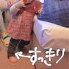 あったカワイイ〜フリースレギンス(10部丈)【ユニクロベビー】