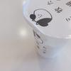 【アイス】残暑にはこれ!「たべる牧場ミルク」って知ってますか?