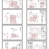 【犬マンガ日記】犬に説得が通じたお話