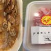 【節約レシピ】簡単、親子丼ならぬ他人丼を約150円で作りました
