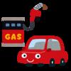 ガソリンを入れて、Pontaポイントを賢く貯めよう!