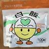 東日本大震災から8年 非常食の備蓄にはローリングストック法を!お役立ち防災情報アリ
