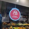 ビブグルマンのお店(Hjh Maimunah Restaurant)