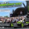 イオン九州×モンスターエナジー共同企画 モンスターを買ってNUMBER SHOT 2021に行こう!キャンペーン