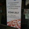 ICDAR2017に参加した