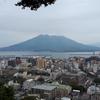 【桜島】溶岩と自然が織りなす桜島の見どころを解説します。足湯や土産もあり楽しめる。
