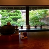 京都:IYEMON SALON ATELIER / Art&Architecture#327