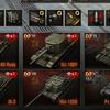 ほぼ戦車漬け