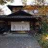 古湯温泉 大和屋 とっておきの温泉の日