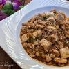 鶏むね肉の麻婆豆腐|新しい分野の料理