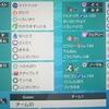シングルs3最終82位 ガチ純正受けループ!