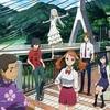 『あの日見た花の名前を僕達はまだ知らない。』(TVアニメ/2011年)、大人だから泣けるアニメ