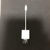 簡単にIphoneのデータバックアップ(SDカードアダプタ)