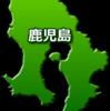 鹿児島県のデータ~都市域でないのに核家族が多い謎〜