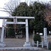 浅間神社古墳(母塚) 埼玉県川越市富士見町