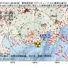 2017年10月11日 08時49分 静岡県西部でM3.3の地震