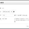 【AWS】EC2のディスク(EBS)拡張