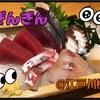 江戸川橋【炉端酒場ぎんぎん】は、明るく楽しいネオ和食!肉あり魚あり!
