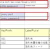 Salesforce/Excel: 直接オブジェクト一覧とオブジェクト項目一覧を取得できるExcelマクロを作成しました