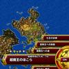 属性呪文パで!DQMSL「剣神のほこら」を攻略したときのメンバーや装備、戦い方を紹介します