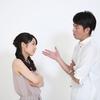 男女格差の原因は日本語の中に隠されている